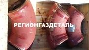 Отводы (колена),  переходы,  донышки СТО ЦКТИ - foto 1