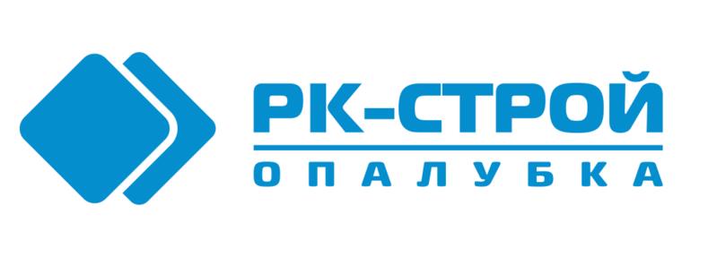 РК-Строй