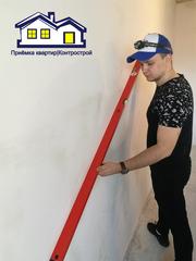 Помощь в строительстве,  ремонте,  отделке.Технадзор